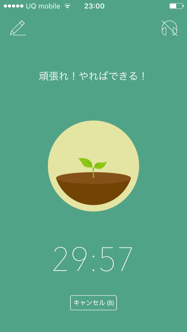 スマホ依存対策アプリ「Forest」を購入してみた