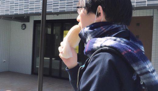 桜木町(野毛)のパン屋さん キムラヤベーカリー コッペパン