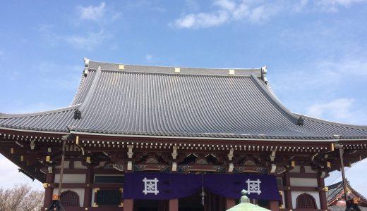税さんぽ:蒲田から池上本門寺まで川沿いを歩いてきました。