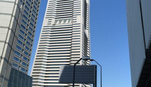 横浜で税理士事務所をやる理由について考えてみました。