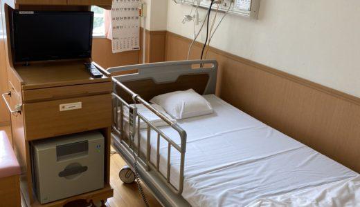 諸事情により入院しておりました。人生初の入院をして良かったこと。